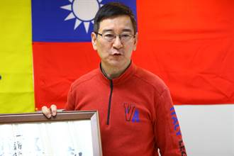 吳成典迎合獨派挨轟 李慶元委屈:合作就變台獨份子就太沉重了