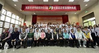 桃市績優治安示範社區平鎮北華里獲認證標章