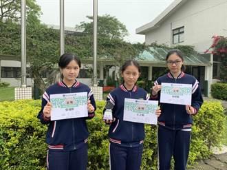 古代嬪妃換算薪資 大華中學學生創意勇奪金獎