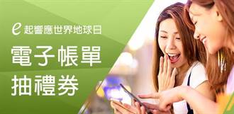 遠傳5G網速 蟬聯全台第一