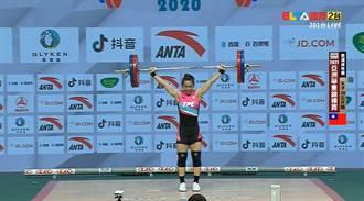 舉重亞錦賽》郭婞淳破59公斤抓舉與總和世界紀錄