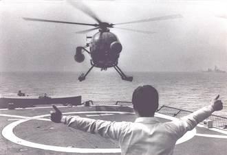 史話》劉良昇專欄/離奇的海軍直升機事故