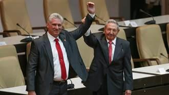 古巴「卡斯楚時代」結束 第3代領導卡奈正式接棒