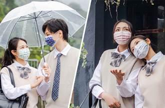 超Q日系口罩印上唯美富士山 情侶閨蜜穿搭必敗