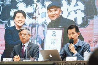 奔騰思潮》丁怡銘回鍋 是蘇貞昌對台灣民主的羞辱(汪葛雷)