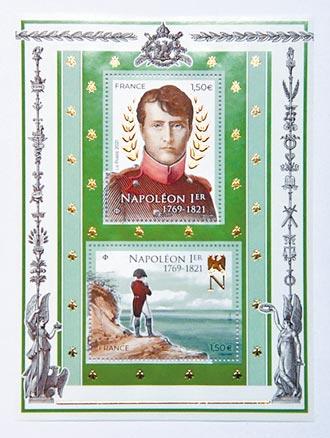 逝世200周年 法國發行拿破崙紀念郵票