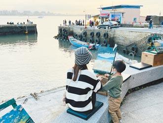 串聯景點 淡水第一漁港優化
