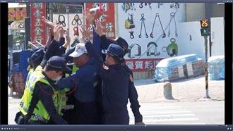 時論廣場》警察的「信任優勢」問題(高源流)