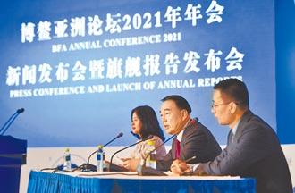 博鰲報告:疫情未使供應鏈移出中國