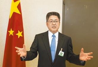 中國副外長:台灣問題無妥協空間