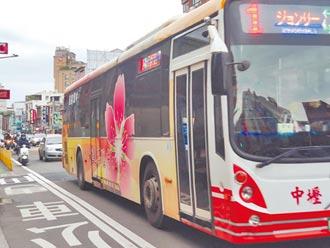 桃園公車路線 4年增5成