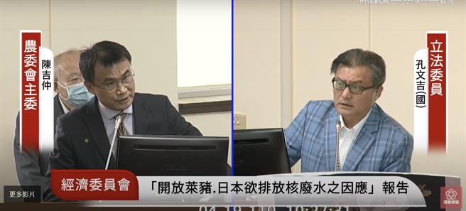 國民黨立委孔文吉表示,駐日大使謝長廷如果沒辦法向日方強烈抗議,就應該辭職下台。(擷取自國會頻道直播)