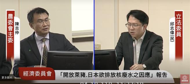 陳吉仲表示,台灣地狹人稠,玩不起核電的遊戲。(擷取自國會頻道直播)