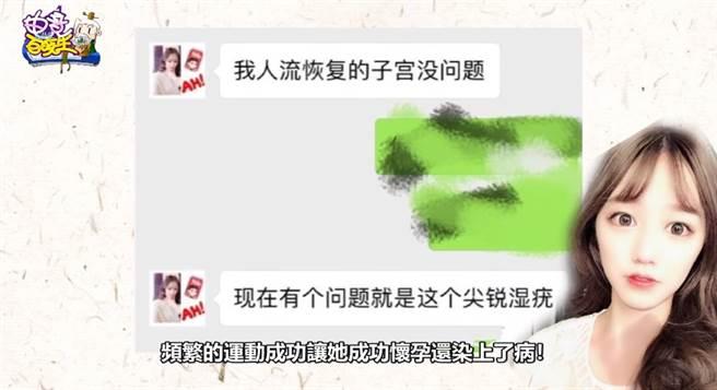 YTer「電競百曉生」爆心魔女友周女,偷吃其隊友棉花,還因此懷孕。(翻攝自電競百曉生YT頻道)