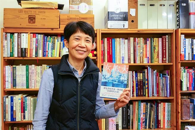 《大港的女儿》是得奖作家陈柔缙第一本时代小说。(摄影/李瑰娴)