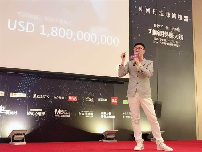 联盟行销惊人商机,「小M老师」江兆君创造顶流百万部落客。(江兆君提供)