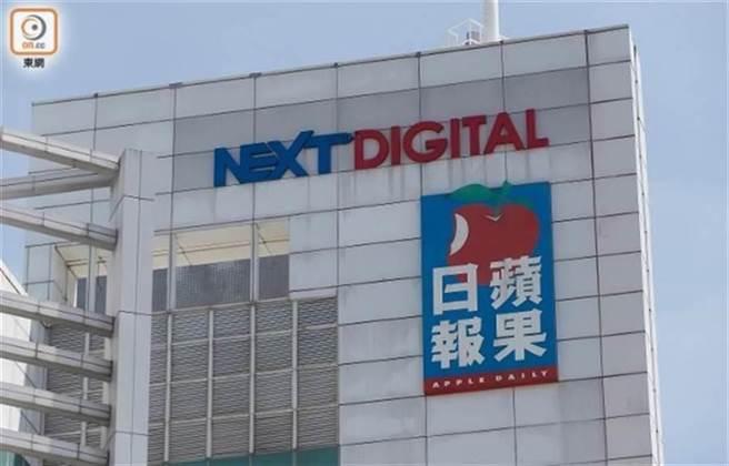 香港《蘋果日報》示意圖。圖/取材自東網
