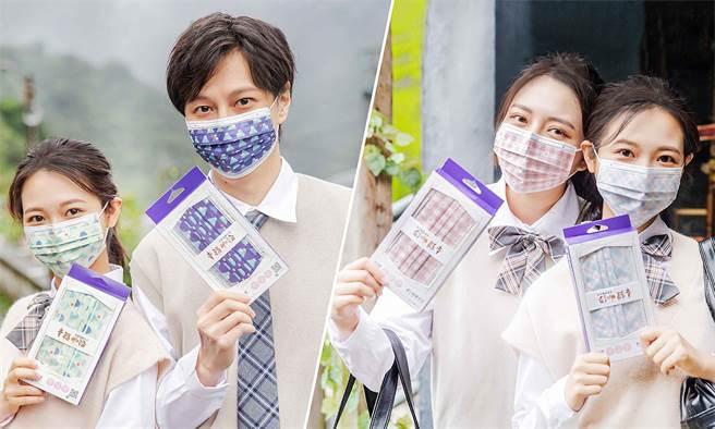 品牌以青春情懷為設計靈感,用日本經典雙色富士山、日系JK學院風印花喚起少男少女們的青春回憶。(圖/品牌提供)