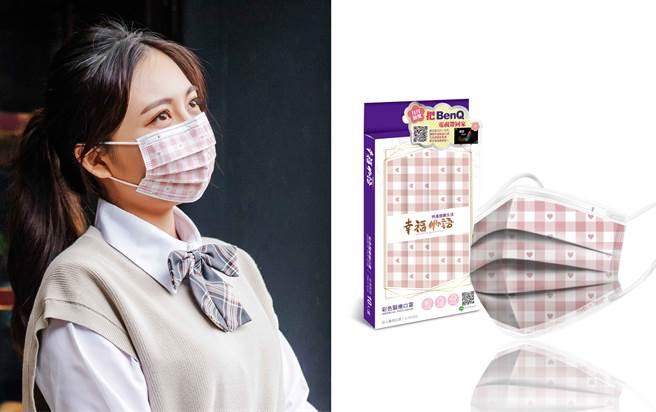 「JK甜心」口罩以粉色格紋營造出百褶裙與小背心的校服風,優雅又可愛。(圖/品牌提供)