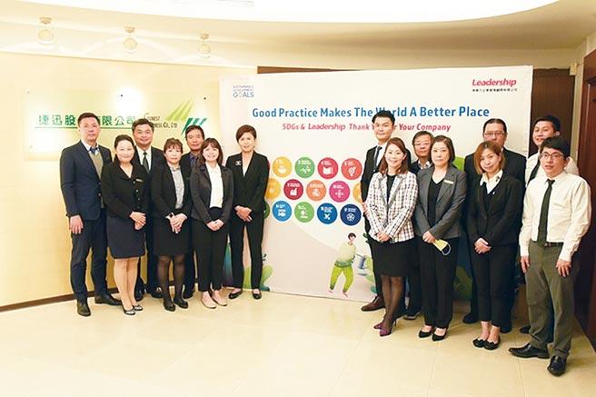 捷迅副總葉子菁(前排右四)率領各部門一級主管,在內湖集團總部召開ESG啟始會議。圖/捷迅提供