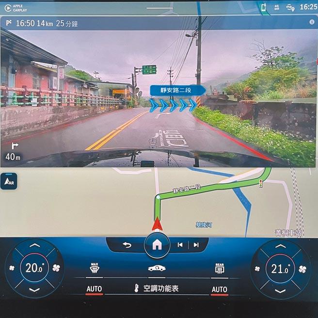 12.8吋中控螢幕在導航模式下,會以擴增實境(藍色魚骨)視覺效果指引路線。(陳大任攝)