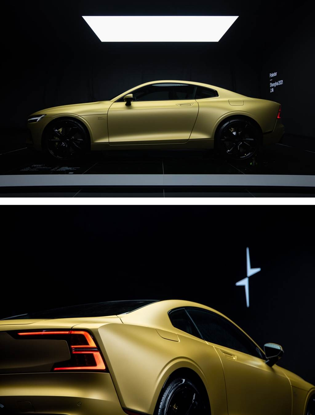 2021 上海車展:今年將停產,Polestar 1推出獨特消光金特別版