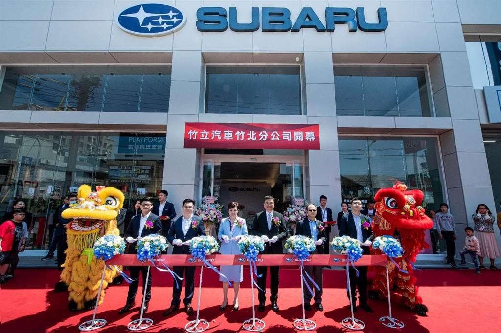 SUBARU竹北竹立展示暨售後服務中心正式開幕,SUBARU台灣意美汽車董事總經理方淑霞(左三)出席開幕剪綵儀式。