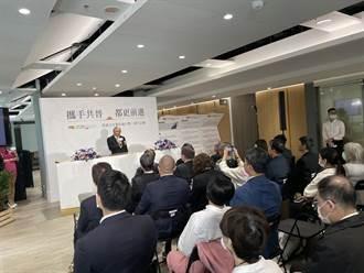 台灣金融都更公司董座林旺根:「重建荊棘路,我們來突破!」