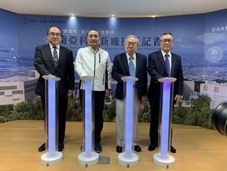 新北攜手南亞科技 7年投資3000億泰山打造晶圓廠