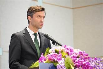 歐盟公布印太戰略 駐台代表看見台灣