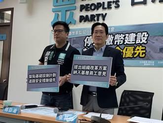 交通部人事獨漏台鐵局長 民眾黨團要求政院盡速補上