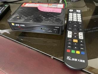 桃低收有線電視免收視費和裝機費 申辦率不到3成