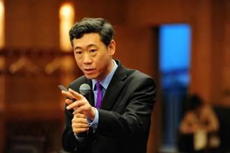 李稻葵:互聯網企業監管要精準 處理好發展與監管關係
