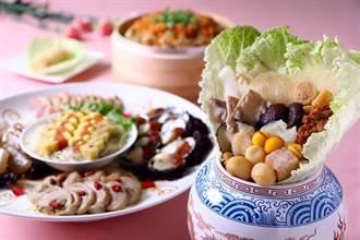 台北老爺迎母親節 Buffet與粵菜廳有早鳥優惠