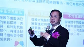 培育雙語人才 龔明鑫:總統覺得百億還不夠