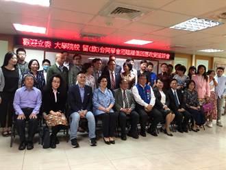 緬甸政局混亂 藍委將提案助緬甸畢業僑生暫留台灣