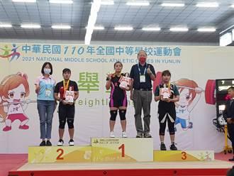 全中運》完美結束高中生涯 她三破大會拿金牌