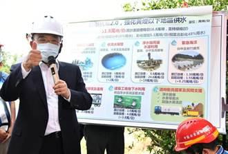 蘇揆強調 目前抗旱中心沒有供四停三規劃
