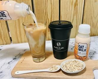 植物奶商機夯 全家「燕麥植物奶拿鐵」開賣