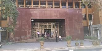 因漏水糾紛攻訐法院發言人、公布個資 老翁遭判刑4月