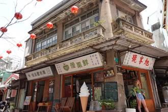 台南80逾年「旭峯號」老屋  五金行變身成打卡夯點