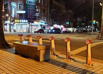 天才設計?石牌站設YouBike車柱擋石椅 北市交通局回應了