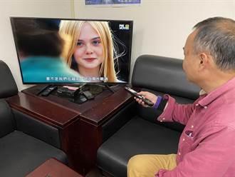 桃有線電視凍漲5年可望調降 多元方案95%收視戶不知悉