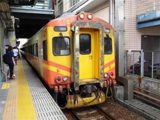 台鐵EMU300型10天內3出包 又發生鬆軔不良