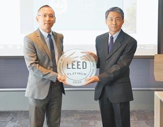 維夫拉克中科廠 獲LEED白金級認證