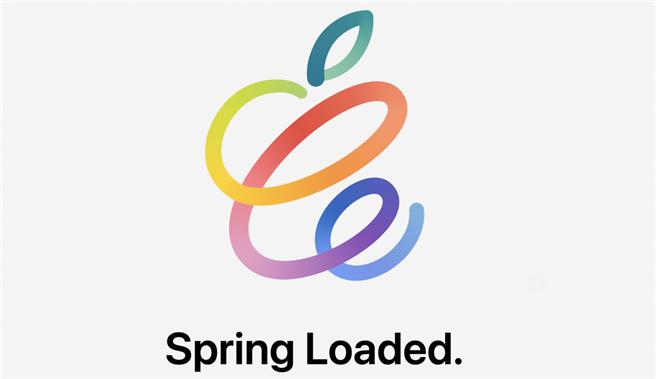 蘋果春季發表會將在台灣時間4月21日凌晨1點登場。(摘自蘋果官網)