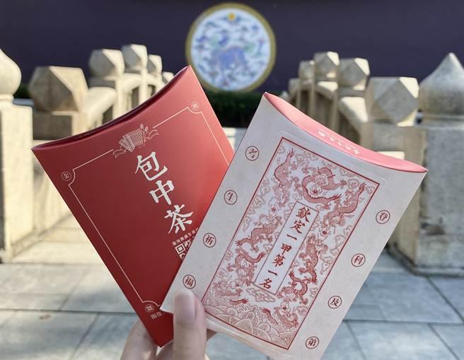 台北孔廟限量幸運小物「欽定一甲第一名」包種茶包。(台北市民政局提供/張立勳台北傳真)