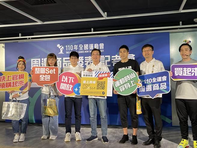 新北市副市長劉和然今天參加全運會首波商品預購發表會。  吳志雲攝影