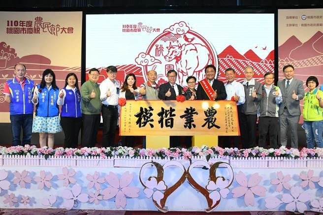 桃園市長鄭文燦20日親至農民節活動現場,與農友共襄盛舉。(姜霏攝)