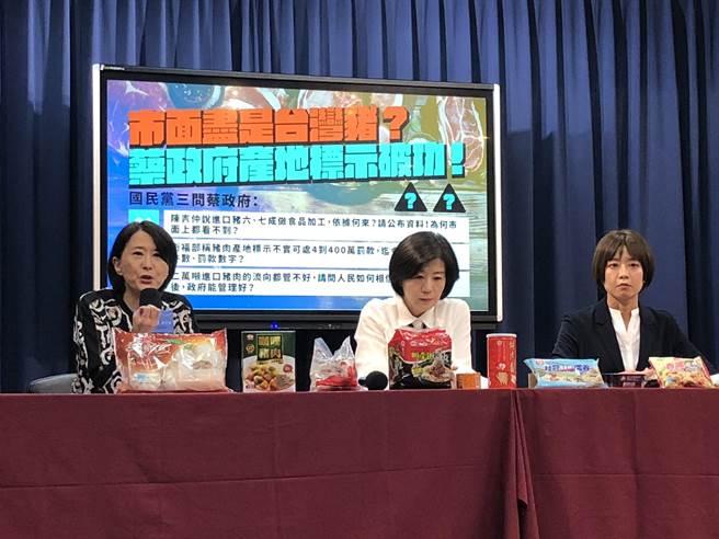 國民黨下午舉行「市面盡是台灣豬?蔡政府產地標示破功!」記者會。(趙婉淳攝)